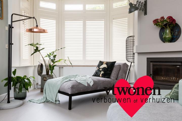 vtwonen | Shutters.nl | alles over shutters